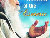 The Psychology Of The Esoteric