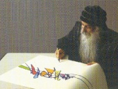 1-21 May : Osho Transformation Intensive at Osho Tapoban